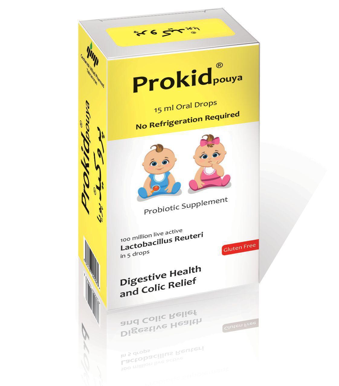 Prokid Oral Drops